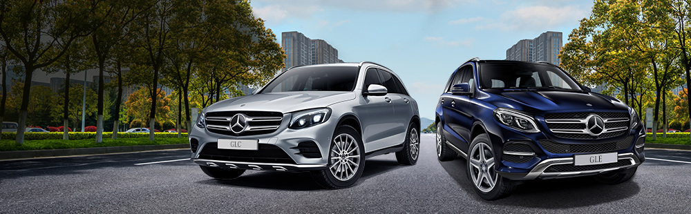 Special GLC 250 and GLE 250 release at Mercedes-Benz Toowong this April.